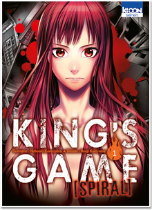 King's Game Spiral T01