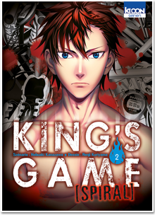King's Game Spiral T02
