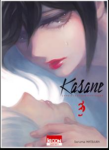Kasane - La Voleuse de visage T03