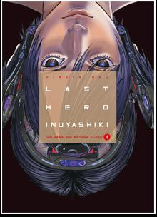 Last Hero Inuyashiki T04