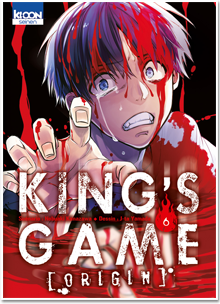 King's Game Origin T06
