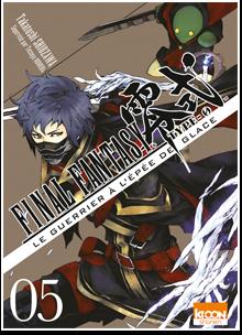 Final Fantasy Type-0 - Le Guerrier à l'épée de glace T05