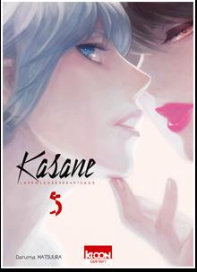 Kasane - La Voleuse de visage T05