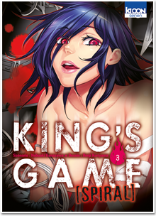 King's Game Spiral T03