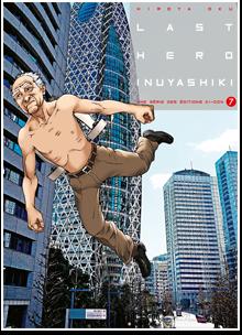Last Hero Inuyashiki T07