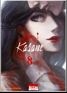 Kasane - La Voleuse de visage T08