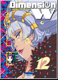 Dimension W T12