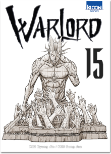 Warlord T15