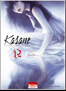 Kasane - La Voleuse de visage T12