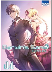Darwin's Game T14