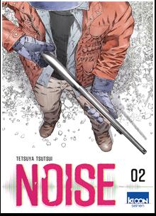 Noise T2