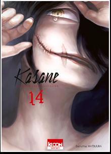 Kasane - La Voleuse de visage T14