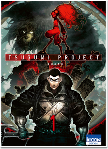 Tsugumi Project T01