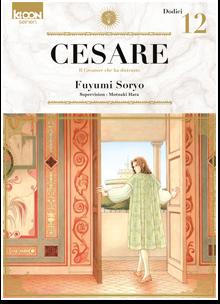 Cesare T12