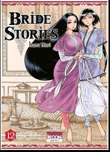 Bride Stories T12