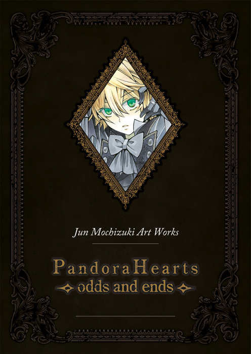 artbook pandora hearts
