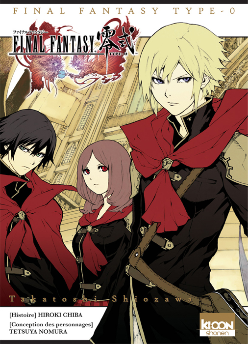 Final Fantasy Type 0 Edition simple Tome 0