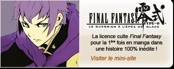 Final Fantasy Type-0 : Le Guerrier à l'épée de glace