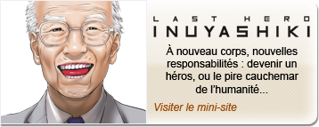 Last Hero Inuyashiki