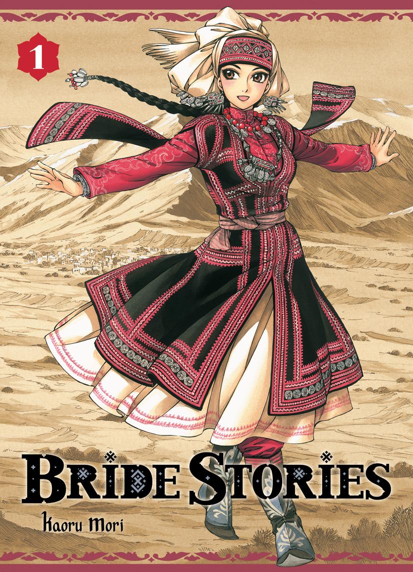 http://www.ki-oon.com/medias/ckefinder/images/news/Bride%20Stories%201.jpg