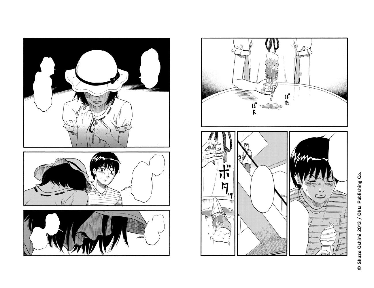 Shino ne sait pas dire son nom