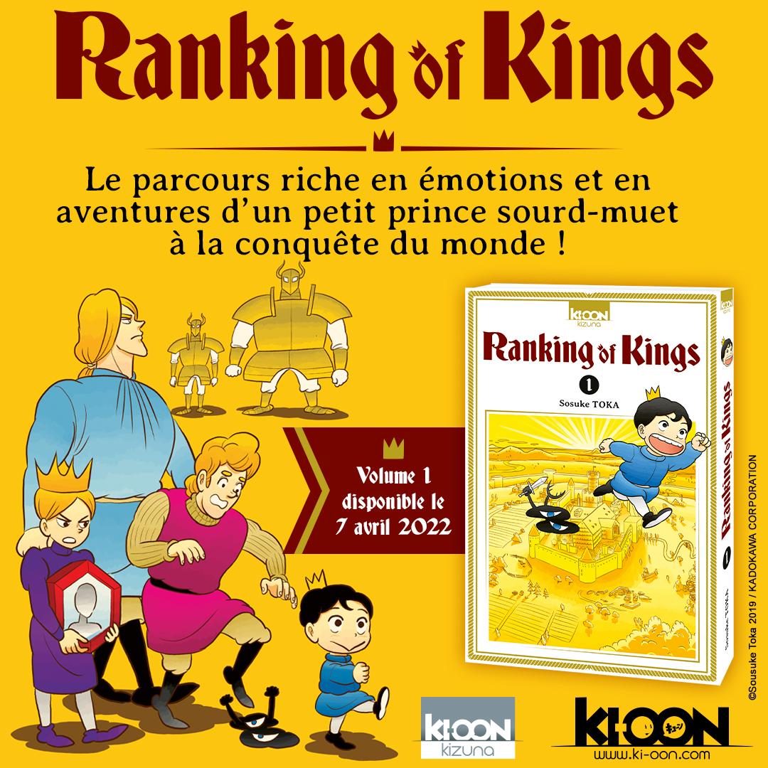 Ranking of Kings